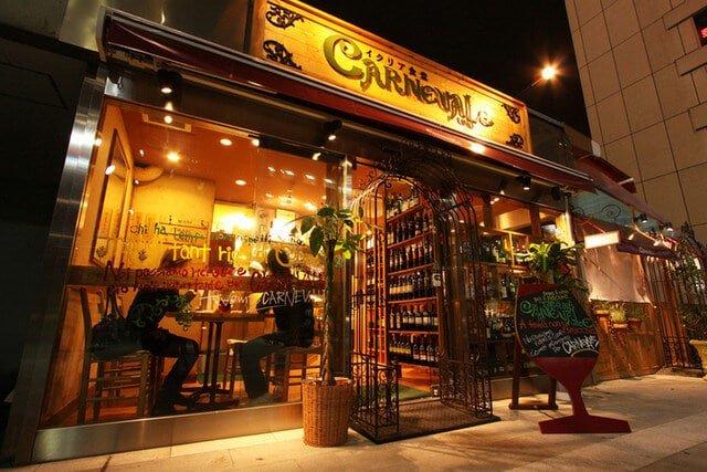川崎で初デートに利用できるワインバーを厳選!絶対成功できる5店舗