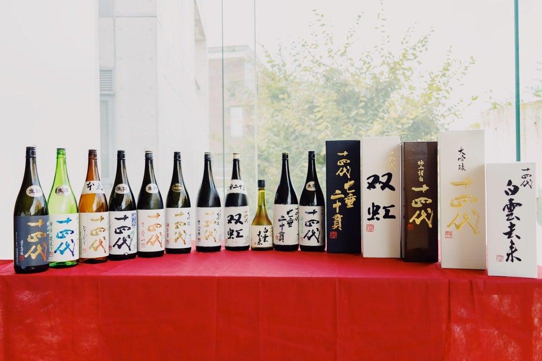 【開催レポート】9月29日(日) 独身限定日本酒会 & ワイン会