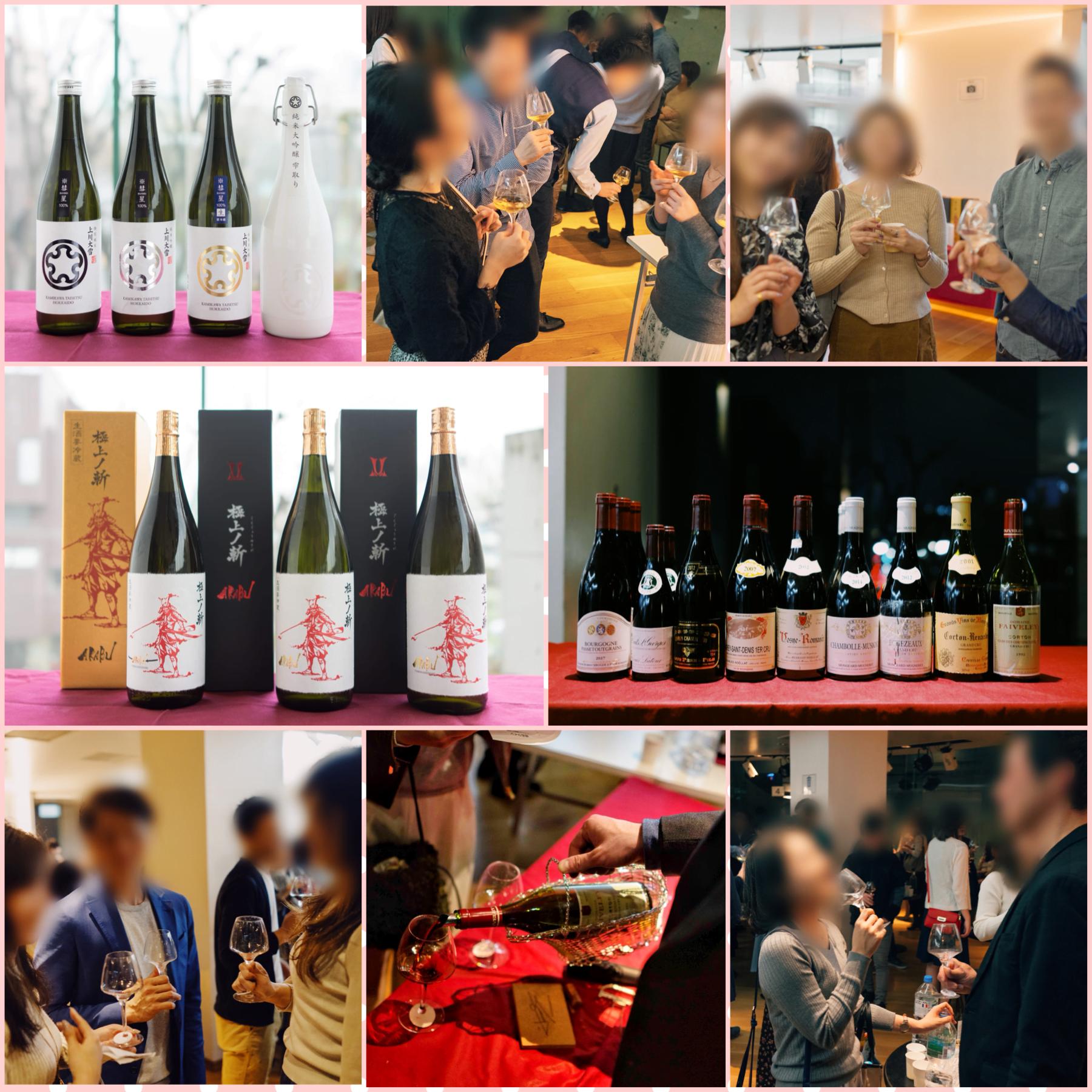 【開催レポート】2月15日(土) 独身限定日本酒会 & ワイン会